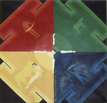 1971 - Yantra