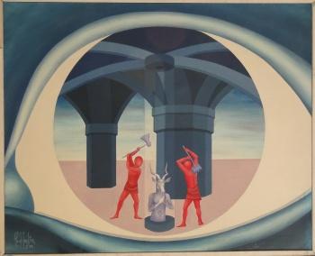 1984 Vision interne