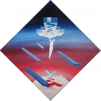1991 - Ange exterminateur (l')