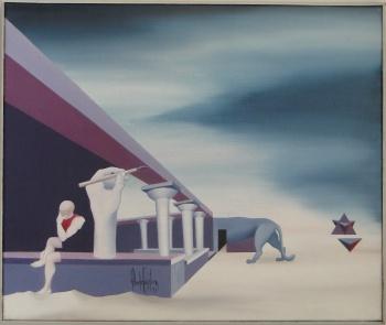 1993 - Illusion