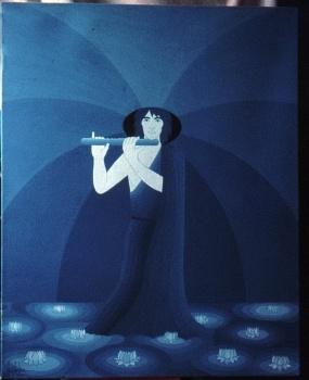 1973 - Krishna